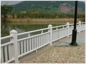 PVC隔离岸边护栏